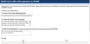 DRR_web